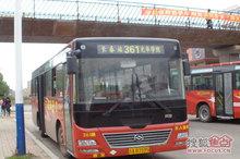 长途巴士客车服务