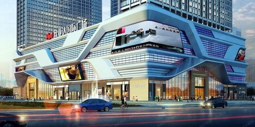欧亚达国际广场图片