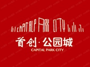 首创公园城