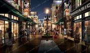 中海国际城商铺