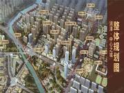 润泽•中心之城