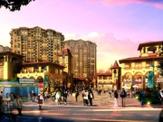 康太源·尚誉广场
