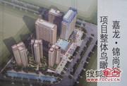 嘉龙·锦尚城