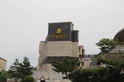 名兰假日酒店
