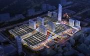 中国(中部)岳塘国际商贸城