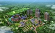 碧海国际旅游度假区