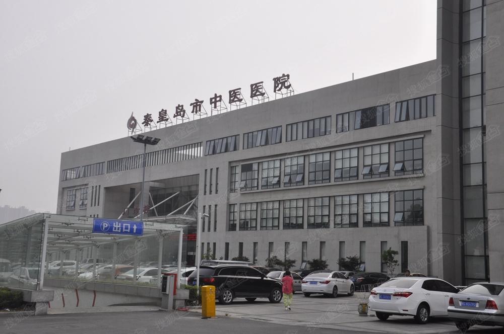 九号别墅周边配套图——秦皇岛市中医院