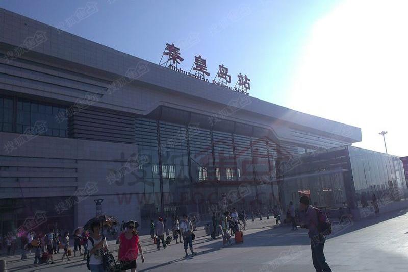 岸上澜湾周边配套-秦皇岛火车站