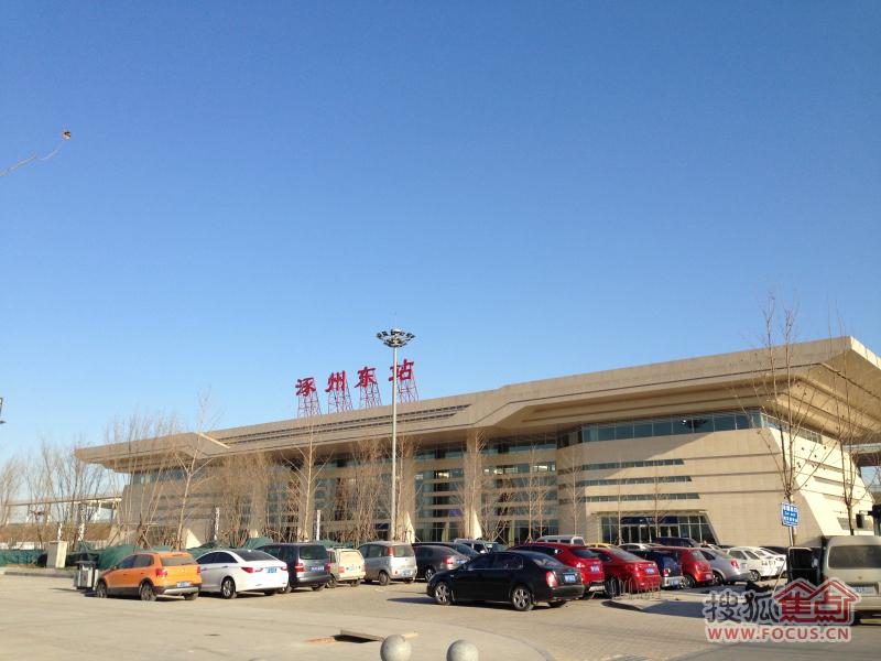 涿州东站在哪_涿州东站相关信息