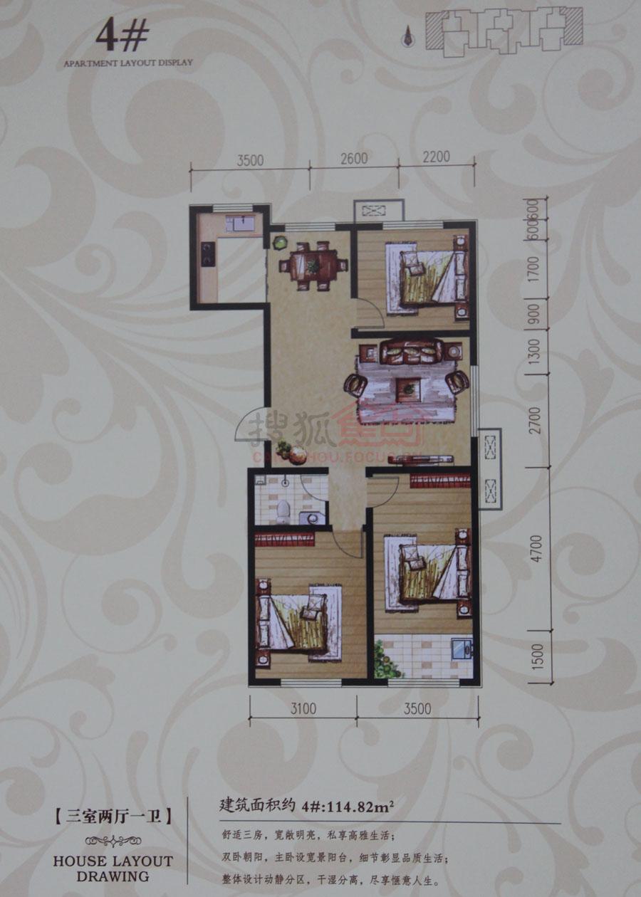 众和凤凰城二期三居室4号楼6户型_众和凤凰城二期户型