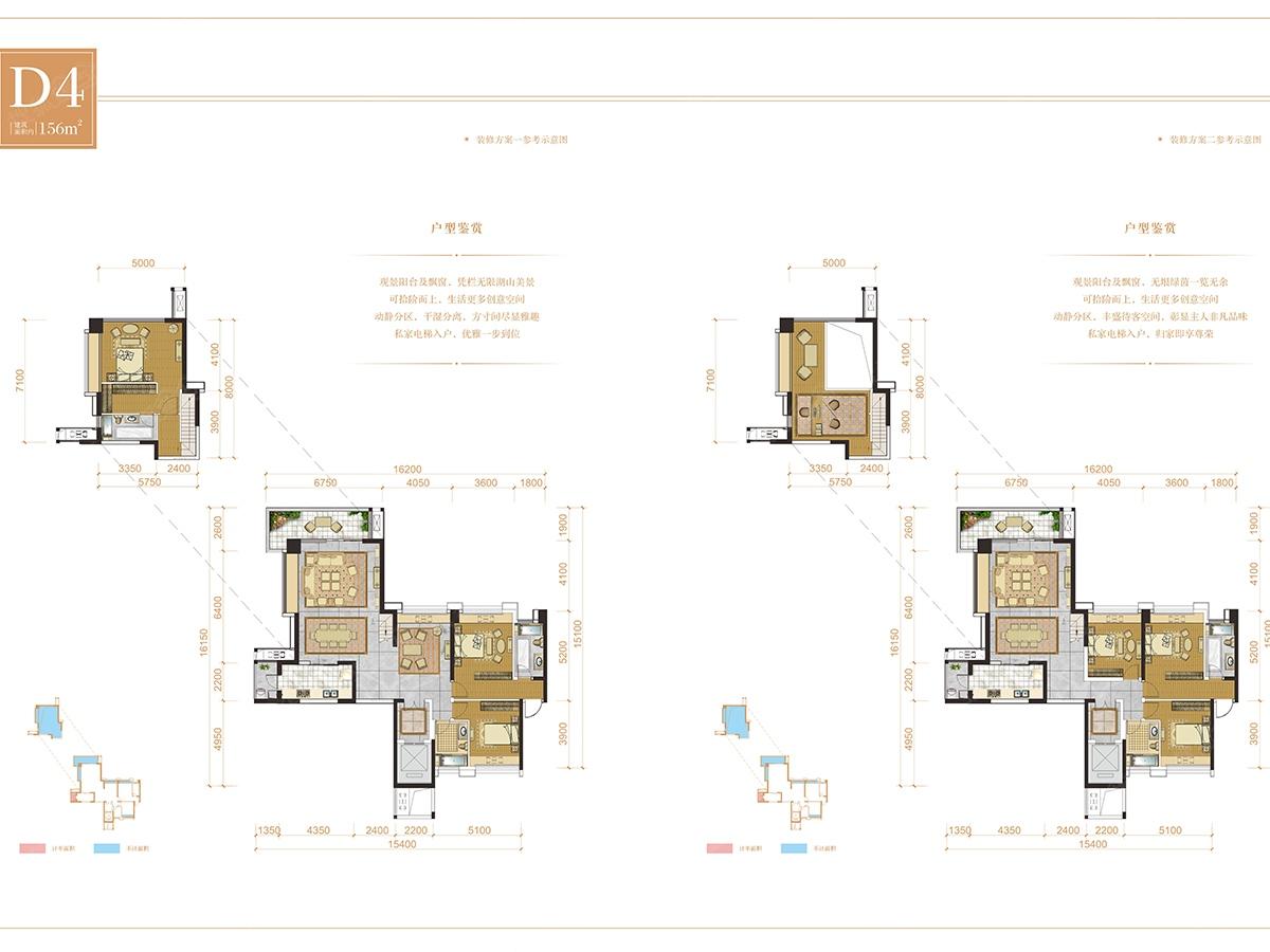 客厅 厅,餐厅动线分明,双厅使用空间更加阔大,活动空间阔绰.