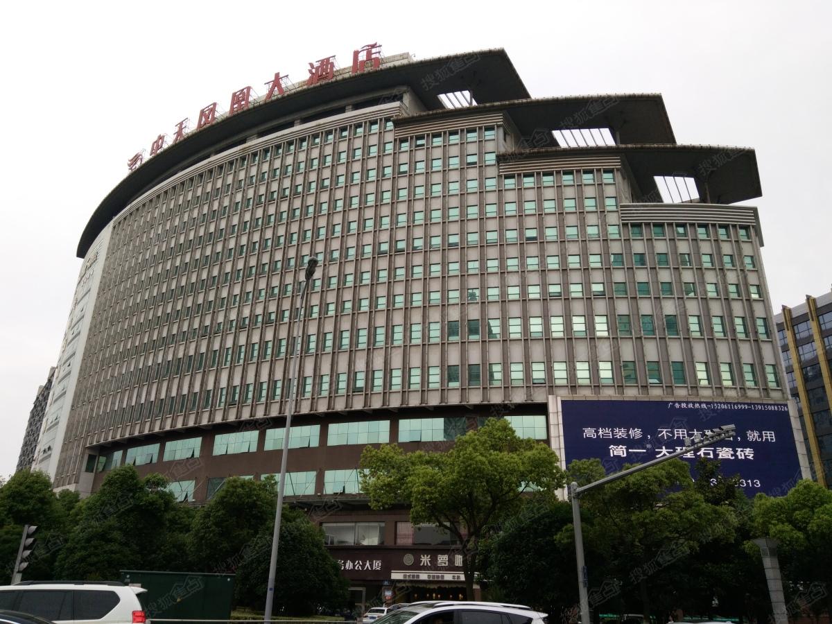 汇鸿商务广场周边配套图-中天凤凰大酒店图片