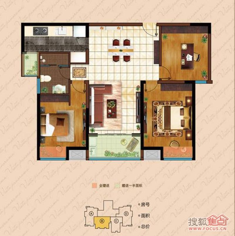 中海凤凰熙岸观园三居室15#b_中海凤凰熙岸观园户型图
