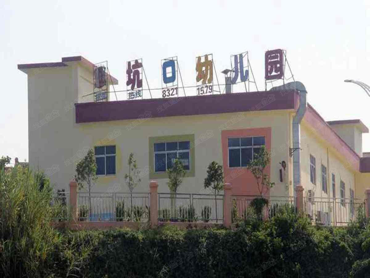 海伦国际周边配套图-东坑口幼儿园