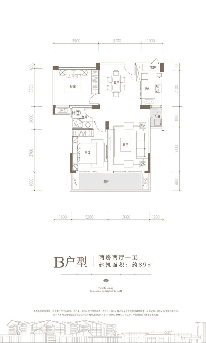 彰泰桃源居二居室b_彰泰桃源居户型图-桂林搜狐焦点网