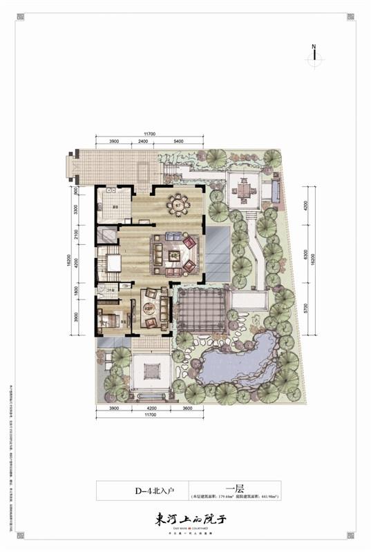 120平方带院子设计图