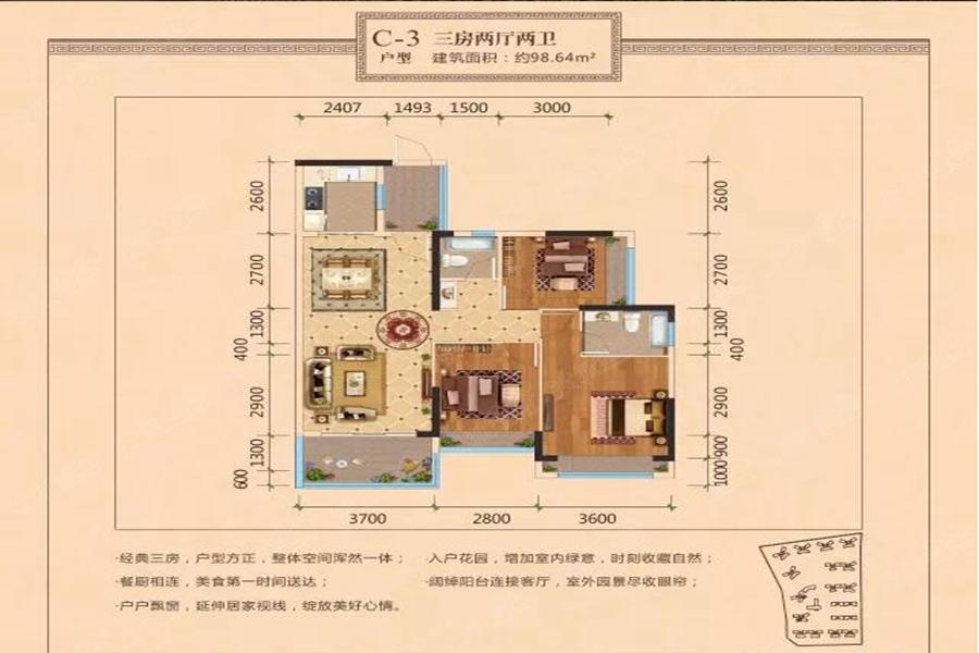 萍乡丰华大厦户型图