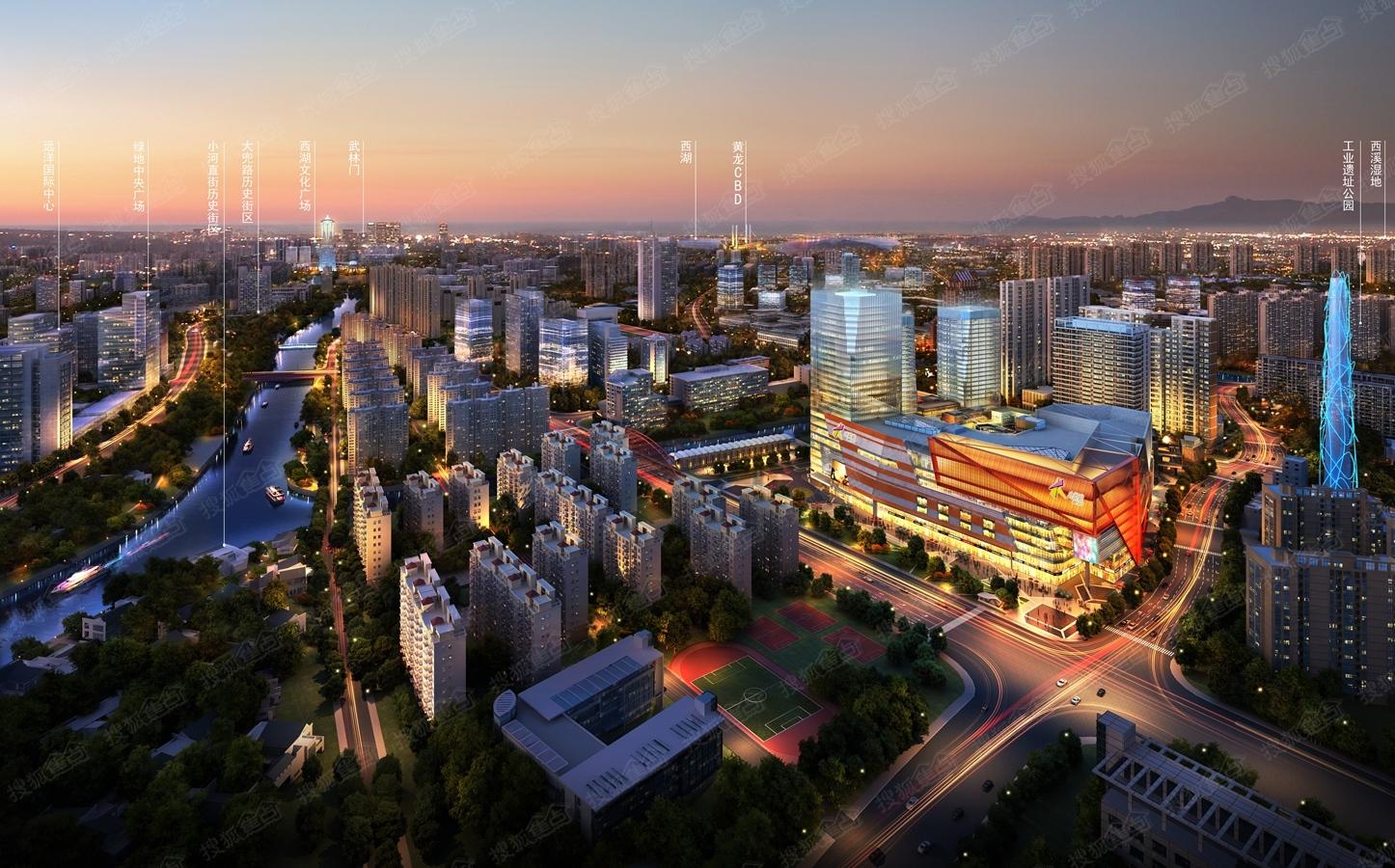 中粮杭州大悦城