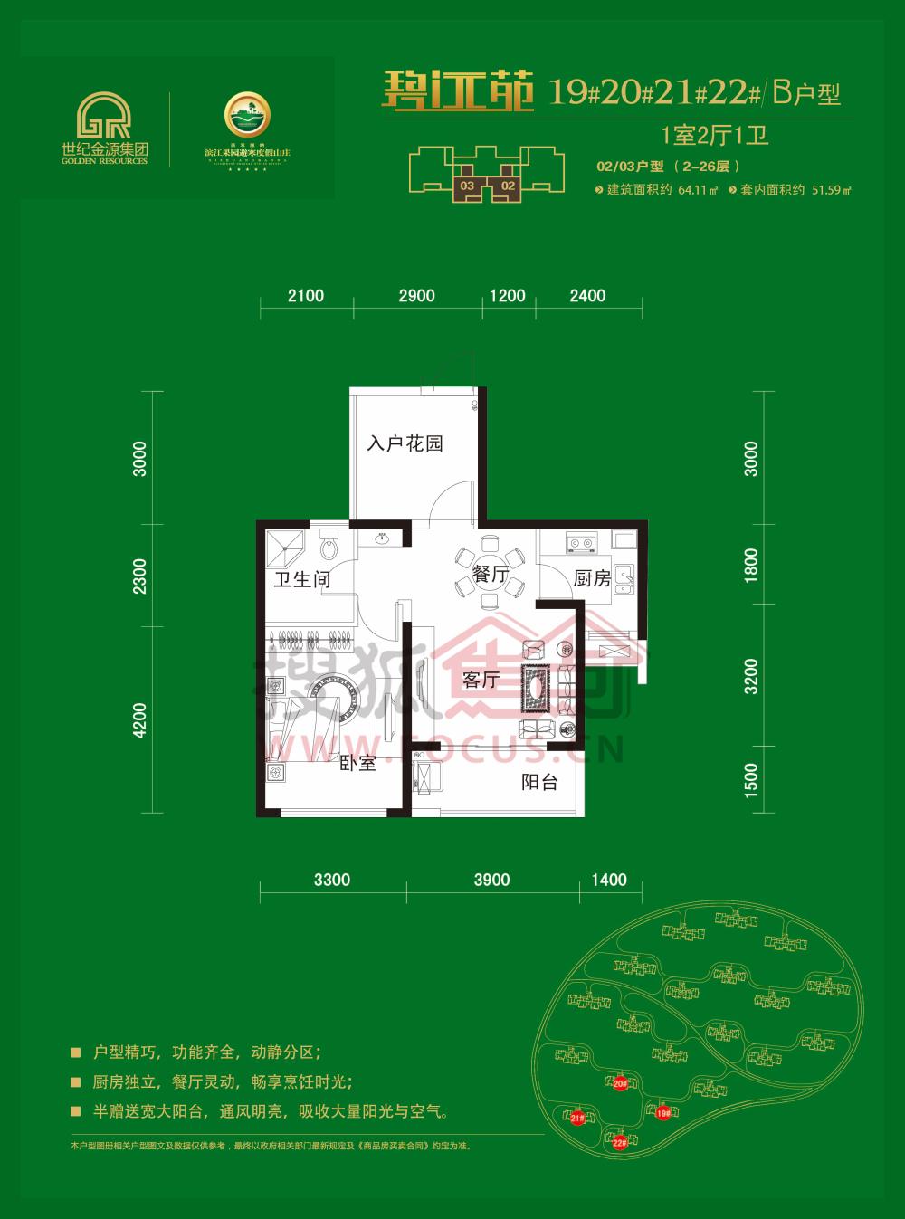 小型果园平面设计图