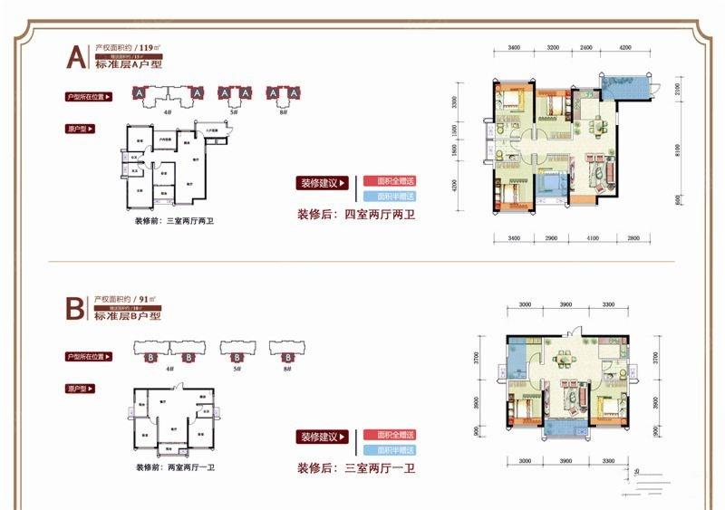 正和城三居室b户型图_正和城户型图-柳州搜狐焦点网