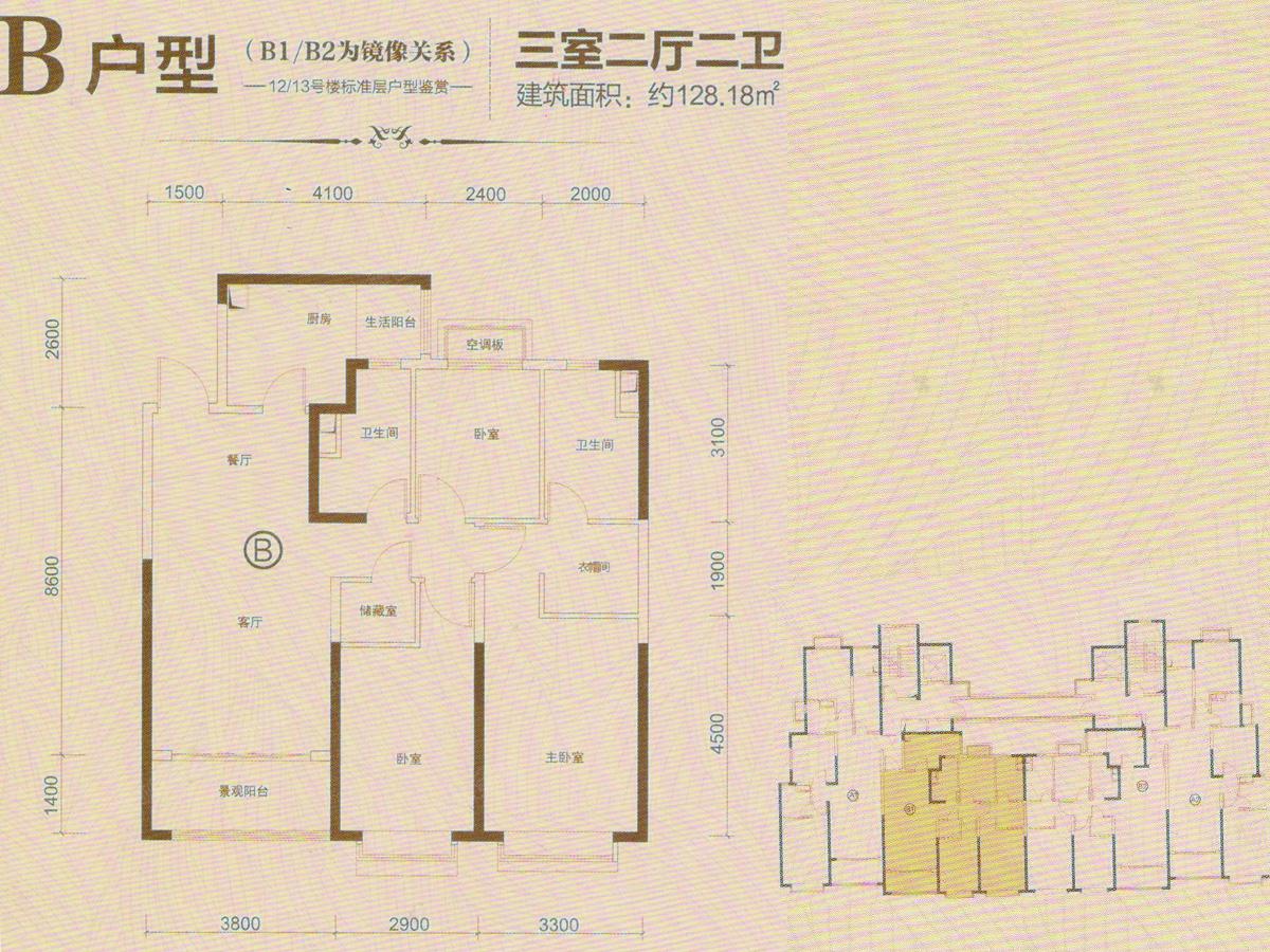 中国海南海花岛三居室12/13#楼b户型