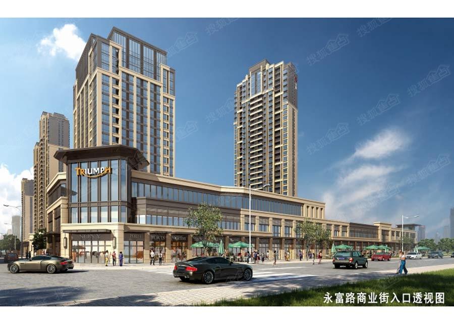 中骏尚城永富路商业街入口透视图-南昌搜狐焦点网