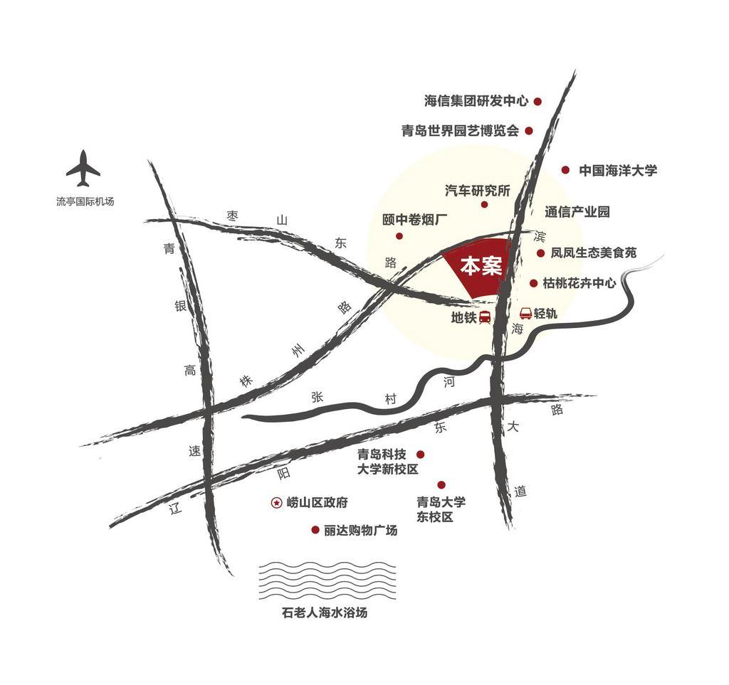 海信创智谷-青岛搜狐焦点网