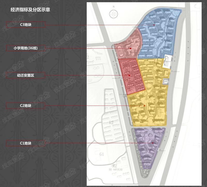 水青花都分区示意图-青岛搜狐焦点网