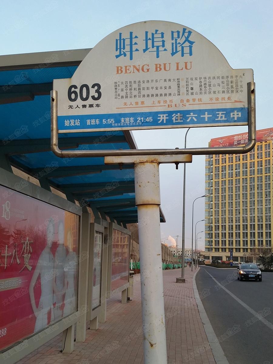 海尔地产世纪公馆周边配套图-公交车站-青岛搜狐焦点网