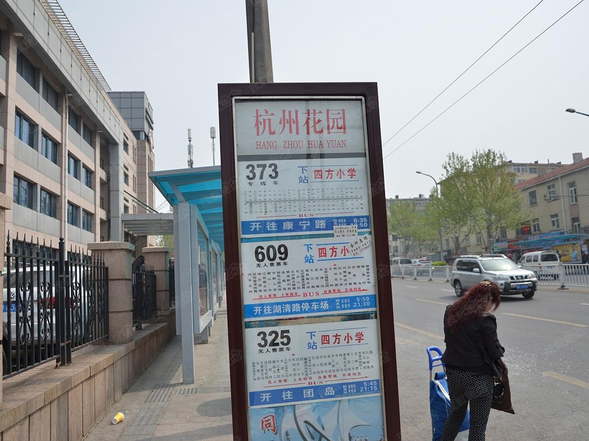 金科星辰周边配套图-公交站-青岛搜狐焦点网