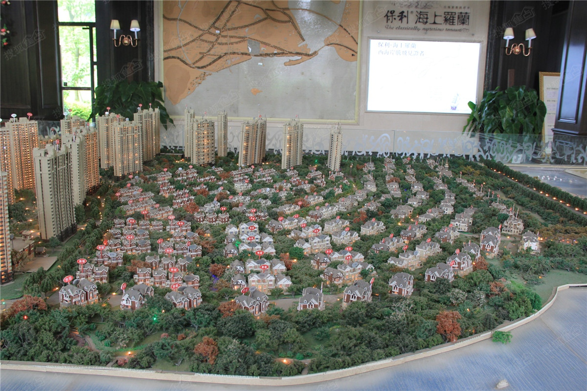 保利海上罗兰整体沙盘实景图-青岛搜狐焦点网