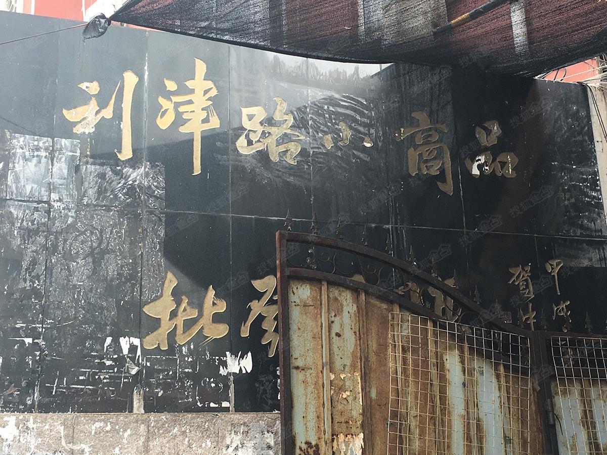 银丰·晶品周边配套图-利津路小商品批发城-青岛搜狐