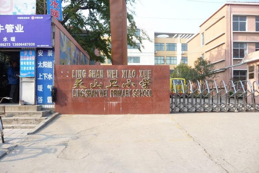 天泰阳光水岸周边配套图-灵山卫小学-青岛搜狐焦点网