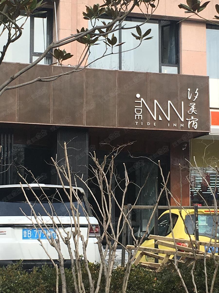 海逸天成周边配套图-汐美宿-青岛搜狐焦点网