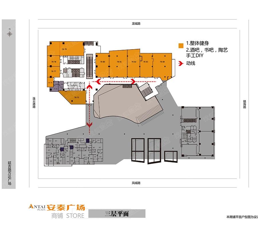 安泰广场商场三层平面图-青岛搜狐焦点网