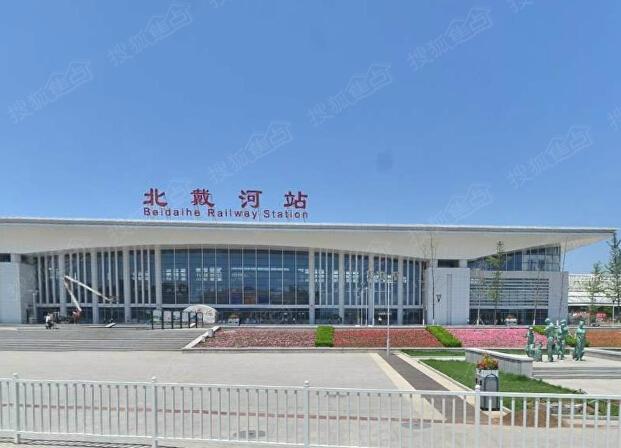 华都驿郡周边配套图——北戴河火车站-秦皇岛搜狐