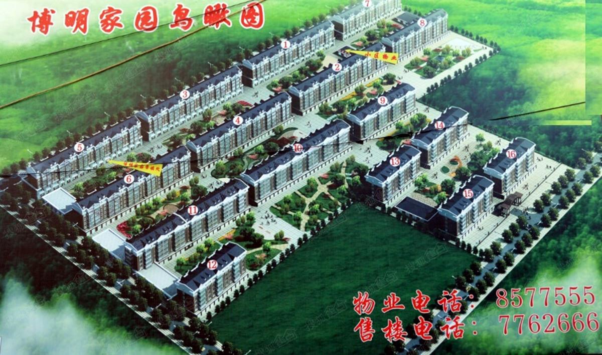 依安县地图高清全图