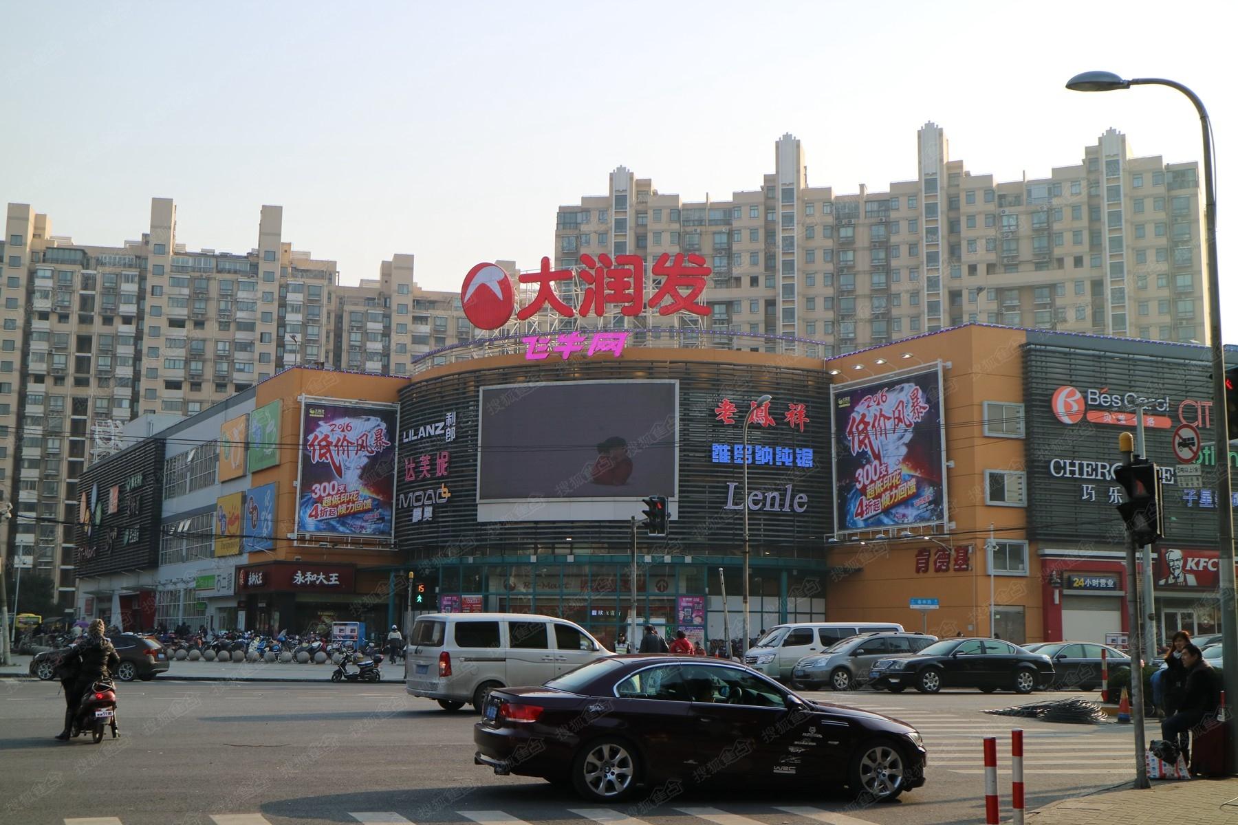 商业资讯_大润发福建业务双线适应市场– 中国制造网商业资讯