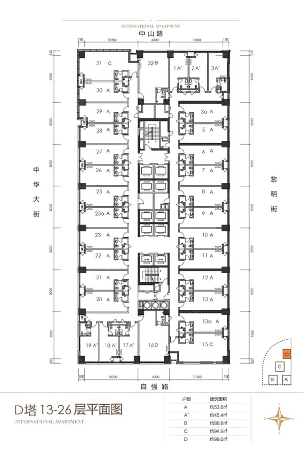华润万象城d塔4—11层平面图