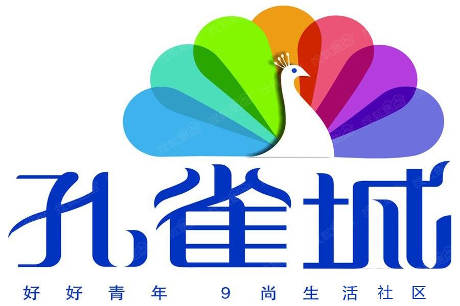 孔雀城logo效果图