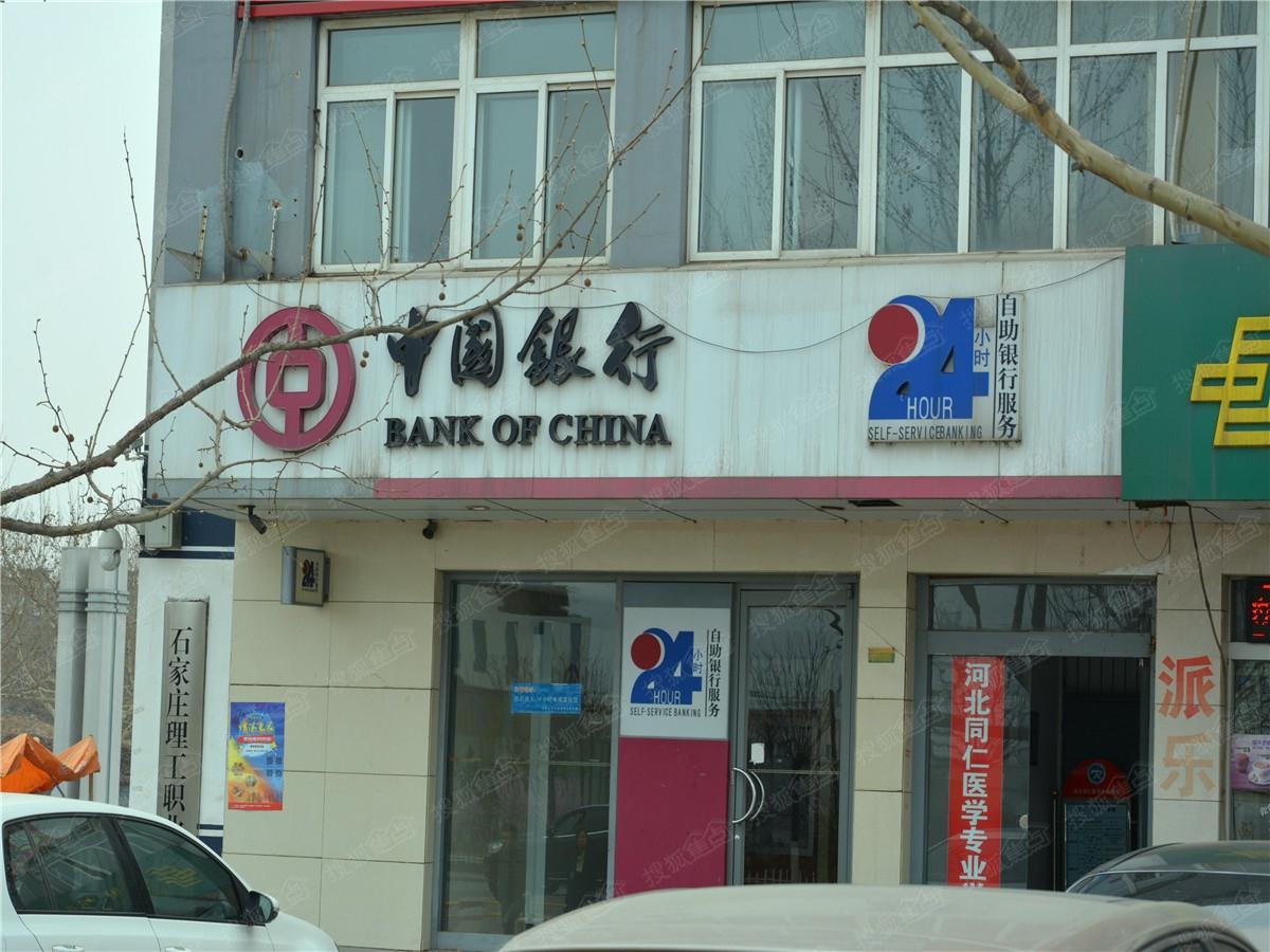 保利西悦春天周边配套图-中国银行