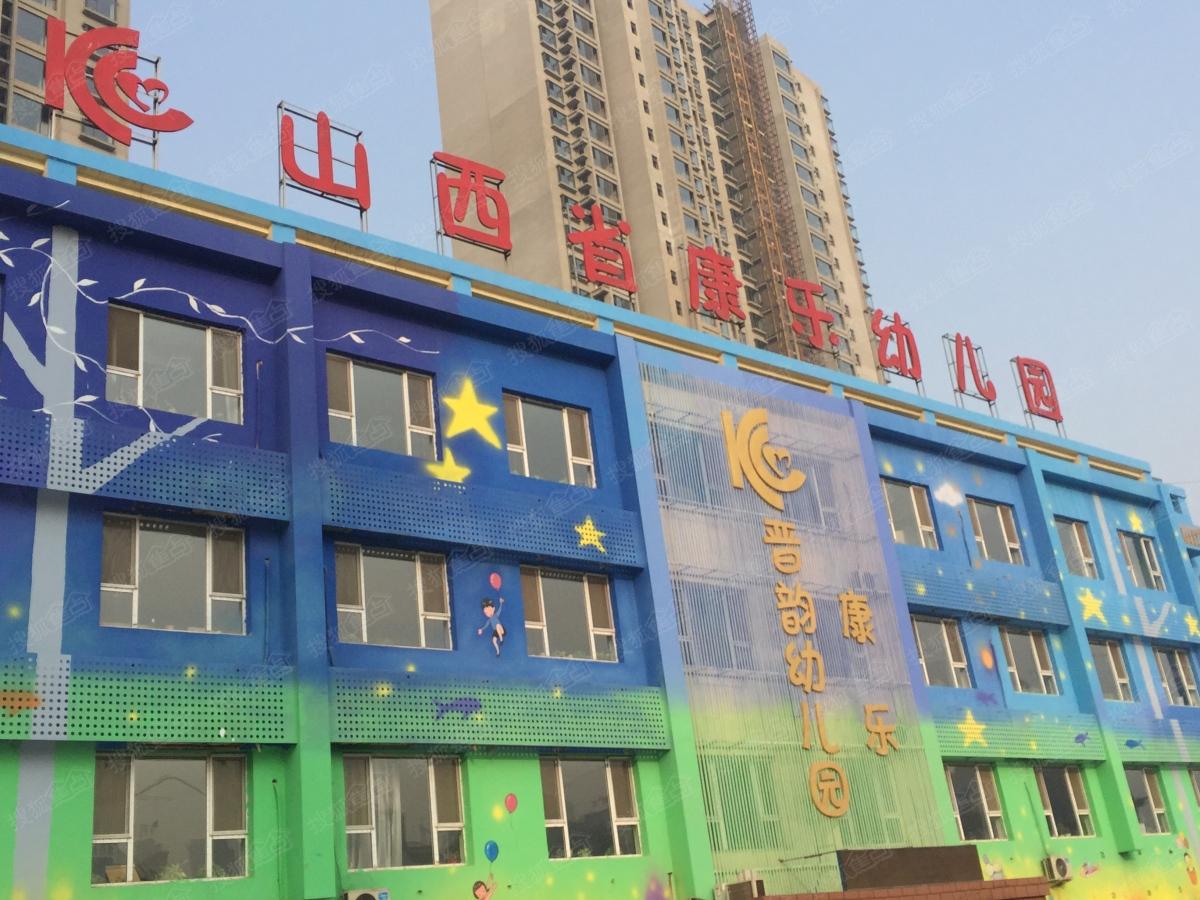 保利·香槟国际周边配套图-康乐晋韵幼儿园