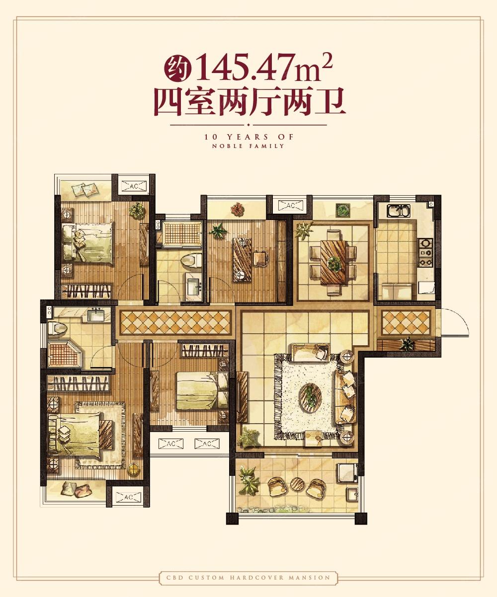 最佳大平层户型图_CBD楚世家四居室3号楼145平_CBD楚世家户型图-武汉搜狐焦点网
