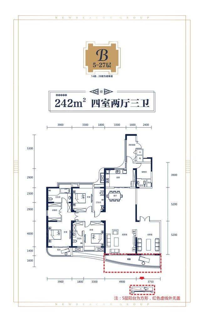 纽宾凯国际社区四居室b(5-27层)_纽宾凯国际社区户型