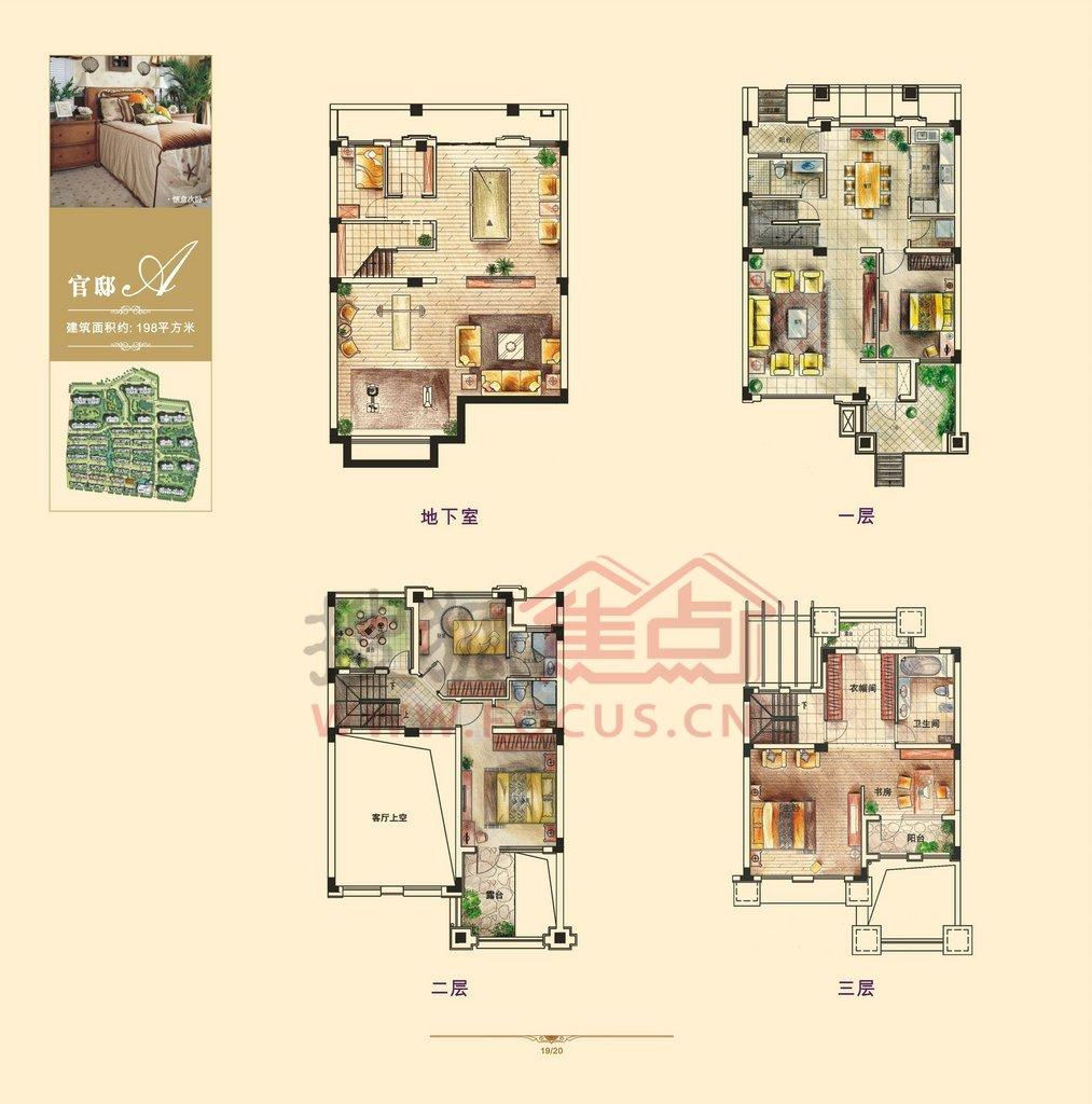 保利拉菲零居室别墅户型198户型_保利拉菲户型图-武汉