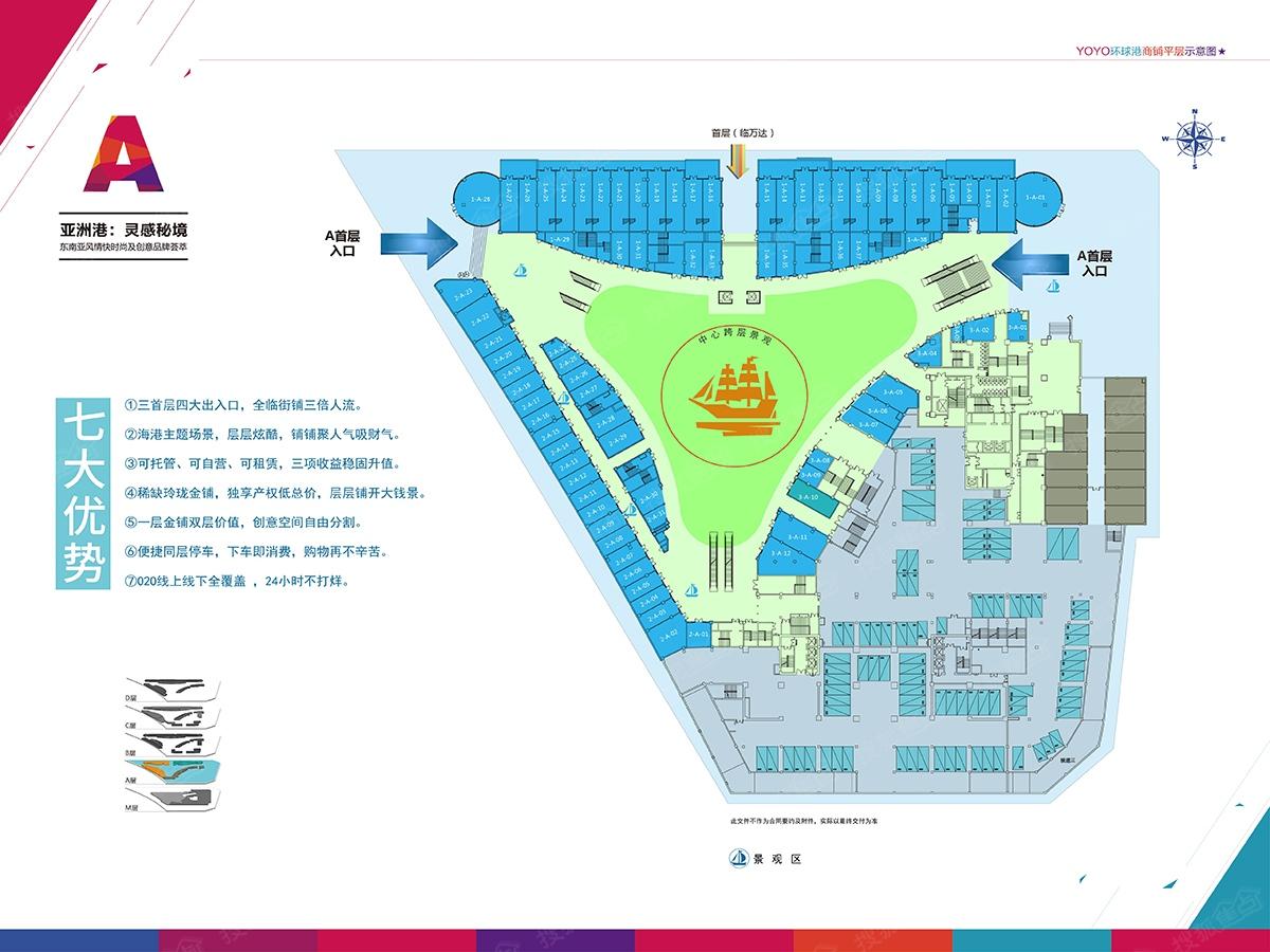 yoyo环球港l楼层平面图d-乌鲁木齐搜狐焦点网