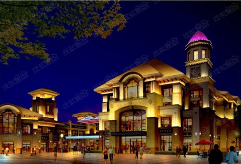 金域香颂沿街商业夜景效果