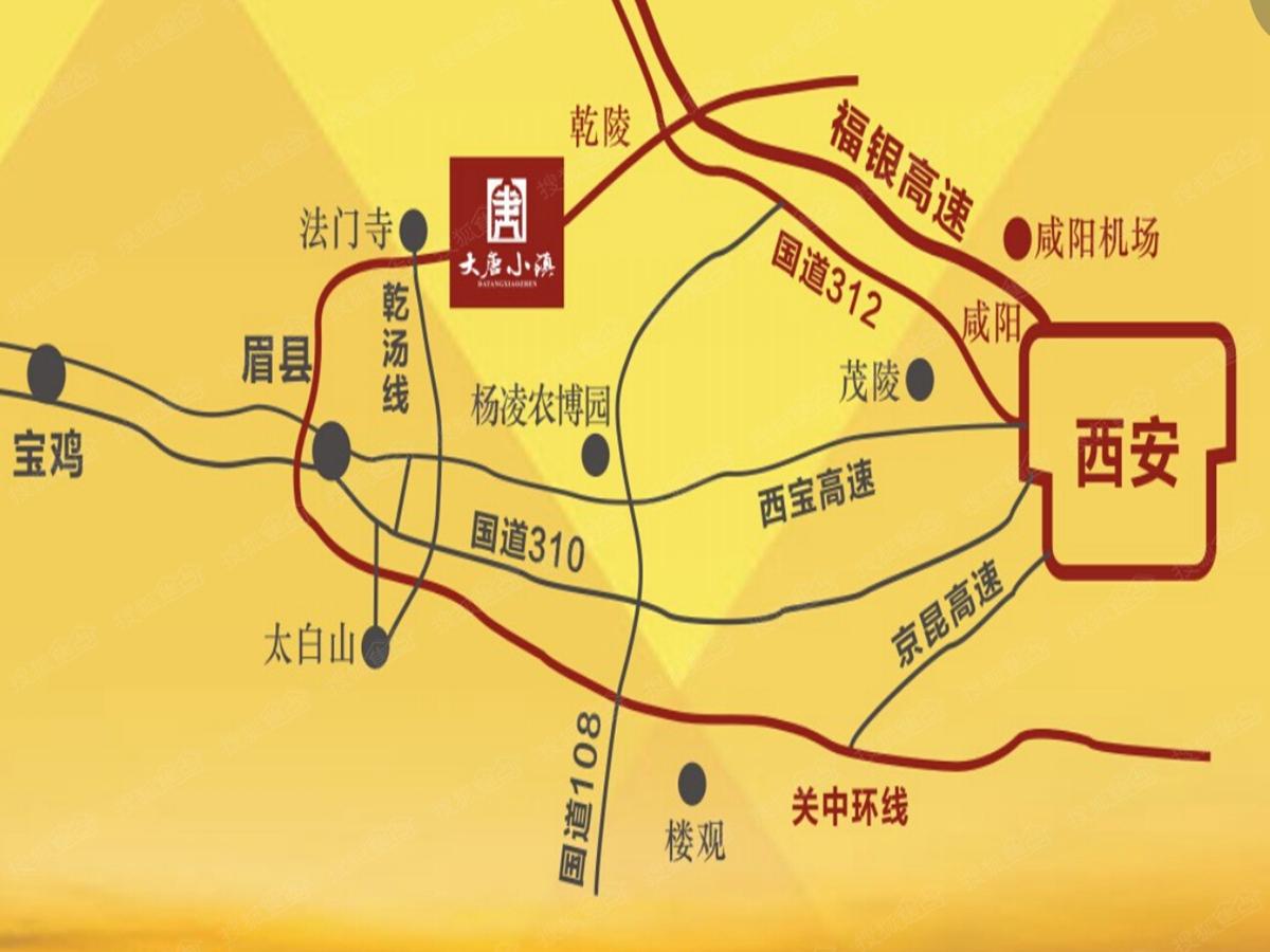 大唐小镇(大唐丝绸之路风情小镇)