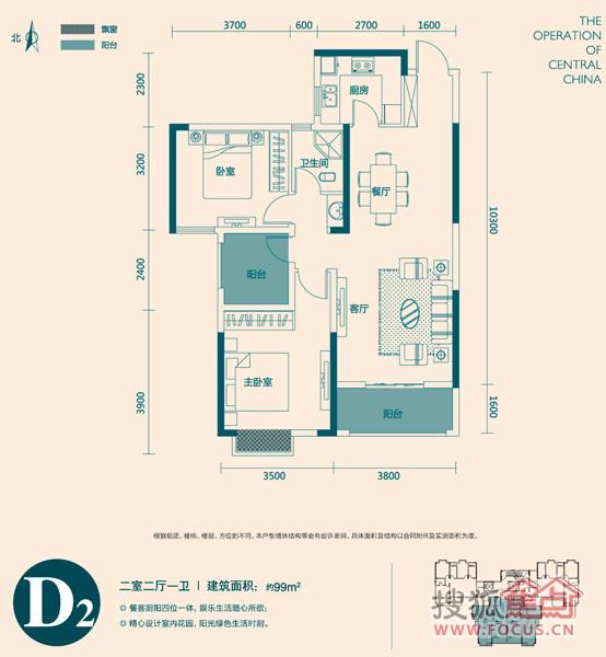 上品百合园二居室a2_上品百合园户型图-襄阳搜狐焦点网