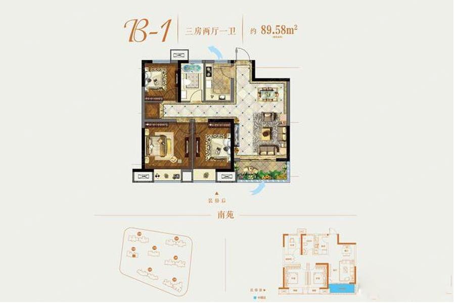 和昌悦澜三居室二期b-1_和昌悦澜户型图-郑州搜狐焦点